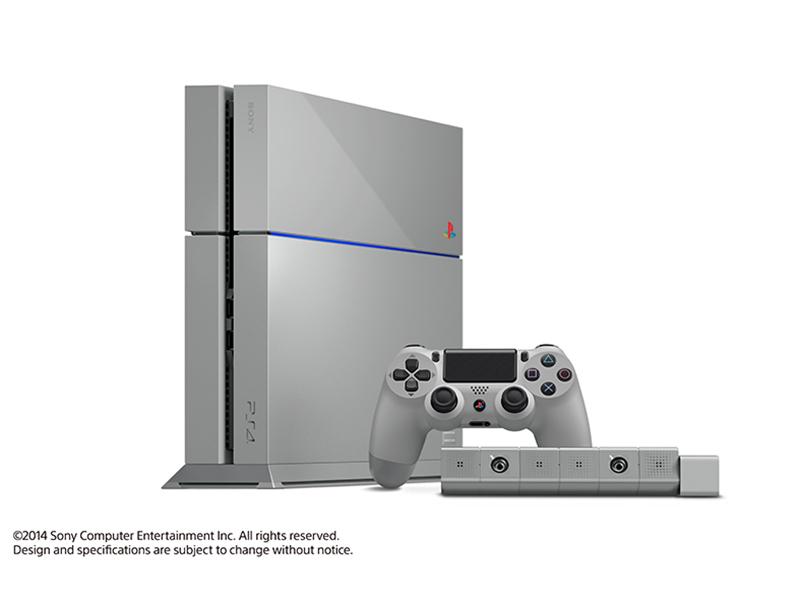 Imamo pobjednika nagradnog natječaja, dobitnika PS4