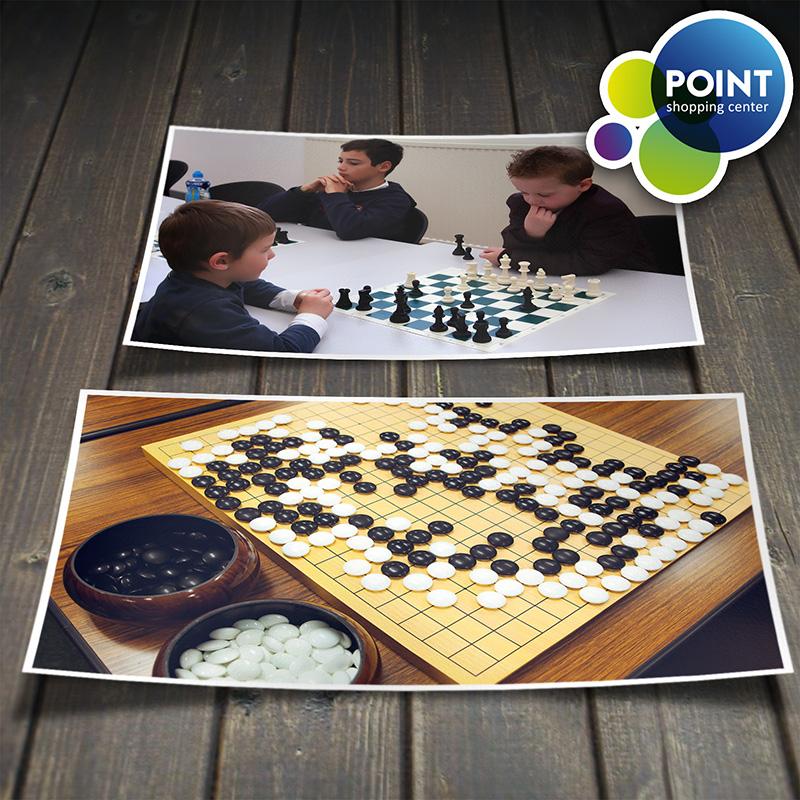 Šah i Go Radionica