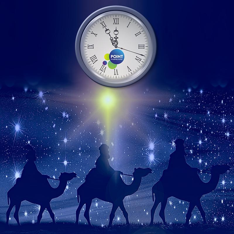 Radno vrijeme na blagdan Sveta tri kralja